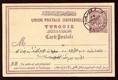 Turkey: UPU Carte Postale - Brousse - Very fine and attractive.