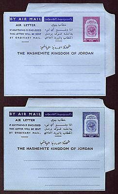 Jorden: (The Hashemite Kingdom) Air Mail letters - Unused examples.