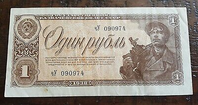 Russia banknotes 1 rubles 1938..