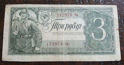 Russia banknotes..3 rubles 1938..