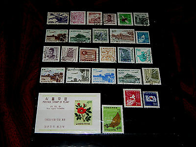Korea stamps for sale - 26 mint hinged and used early classics - nice group !!