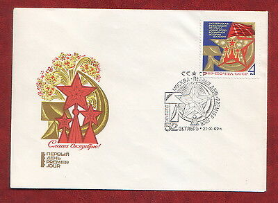 USSR 1969 First Day Cover 52th Anniversary of Great October Revolution