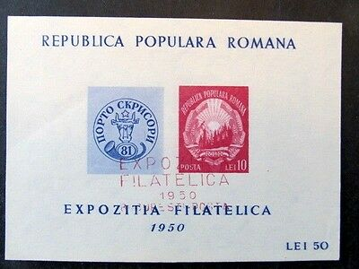 ROMANIA, SC# B425, SOUVENIR SHEET with PHILATELIC EXHIBITION STAMP (1950)