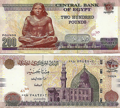 Egypt 2012 Uncirculated 200 Pounds Note