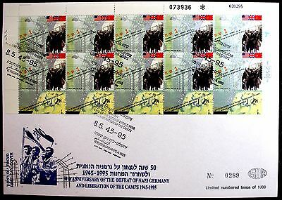 Israel Stamps Germany & Judaica  Fdc Full Sheets Limited Numbered Issue Of 1000
