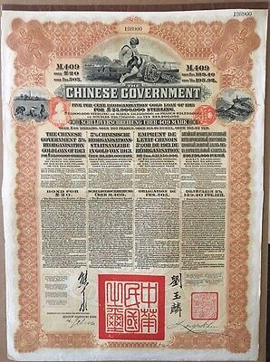 China Chinese 1913 Government Reorganisation M. 409- 43 Coupons- Good Buy UNC