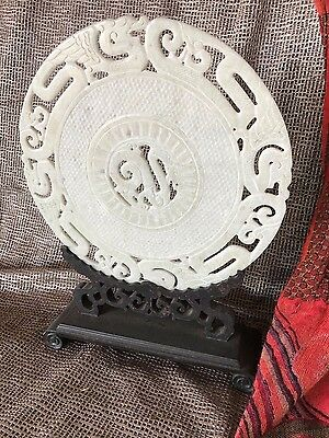 Old Chinese White Jade Stone Disk on Wooden Stand …beautiful collection piece