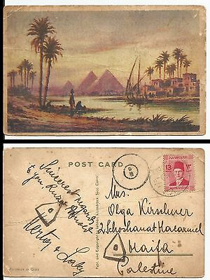 1945 Egypt Alexandria To Palestine Censored Postcard Stamp Postmark