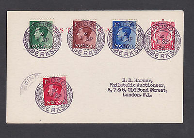 1936: Edward VIII Definitives: Double-Dated 'Windsor' FDC FORGERY