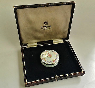 imperial Russian 84 SILVER Guilloche Enamel Powder BOX by Faberge design
