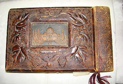 jewish judaica antique zeev raban bezalel owned Zelda Schneerson poet lubavitch