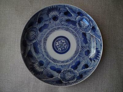 Antique 19th century hand painted Japanese blue & white dish blossoming lotus