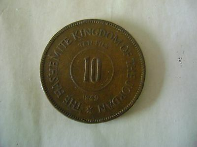 Vintage Coin- 1949 Jordan The Hashemite Kingdom - Bronze -10 Fils Circulated