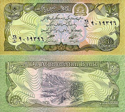 AFGHANISTAN 1 Afghan Banknote World Paper Money UNC Currency Pick p64 Bill Note