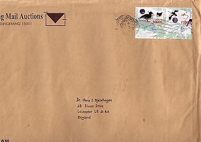 Indonesia 1998 Two Cancelled Duck and Geese Hologram Stamps on Envelope