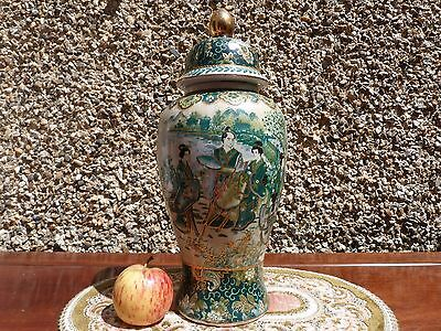 Tall Green Chinese Vintage Geisha Scene Ginger Jar/Vase Lidded - Stamped