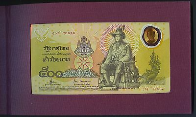Thailand 500 baht 1996 Commemorative polymer note in silk folder, UNC. Sign 66