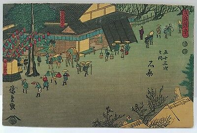 Japanese 1918 Original Woodblock Print Postcard Nice Card