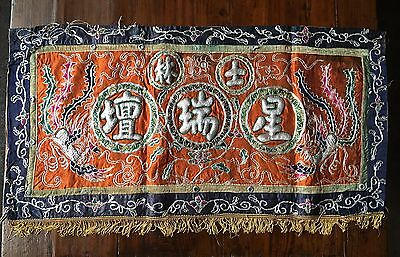 Circa 1900-1920 Chinese/ Taiwanese Temple Embroidery