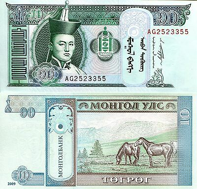 MONGOLIA 10 Tugrik Banknote World Paper Money UNC Currency Pick p62e Horses Bill