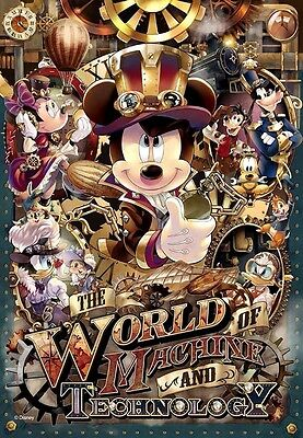 Disney Mickey and The World Of Technology B/W Cross Stitch Chart