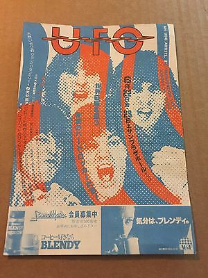 1979 UFO 2-Sided Japan Tour Flyer Strangers In The Night
