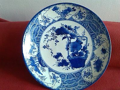 Large Oriental Blue & White Charger