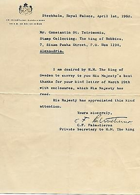 Sweeden 1960 Letter from the Royal Palace to Egypt