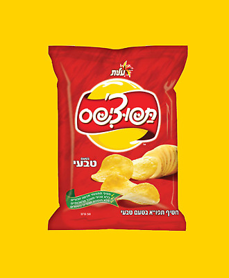 An Israeli snack elit from kosher natural potatoes X2