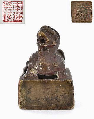 16th Century Ming Chinese Scholar Bronze Fu Foo Lion Dog Seal Chop Marked