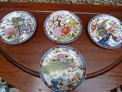 Beautiful set of 4 decorative Japanese wall plates Stamped