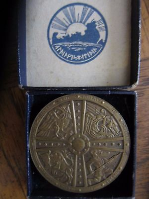 Iceland 2 Kronur 930 - 1930 1000 Years Althing Commemorative Coin Original Box