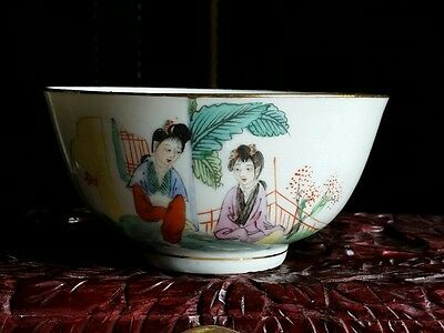 Chinese Famile Rose Porcelain Bowl w/ Women and Writing / Mark