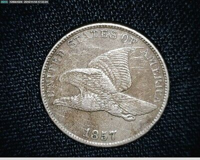 1857 Flying Eagle Small Cent Penny #3652