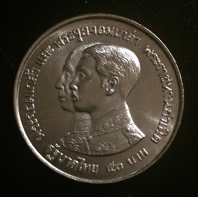 Thailand Silver Coin 50 Baht King Rama IX BE2517 ANNIV 100th NATIONAL MUSEUM UNC
