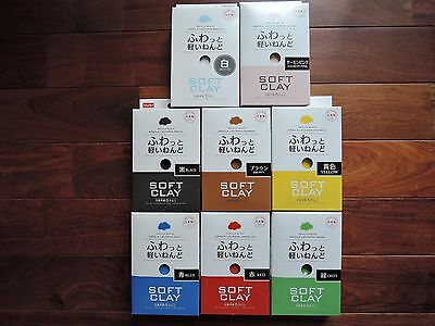 DAISO Japan  Soft Clay Lightweight Modeling Air Dry MIX of 8 pack set