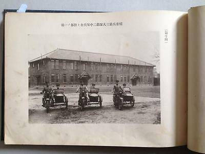 JAPAN ARMY TRANSPORT CORPS BOOK 1929 ARMORED CAR MILITARY BIKE tank wwii