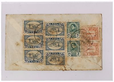 Thailand Early Cover Tied King Ananda / Buffalo / Rice / Monument
