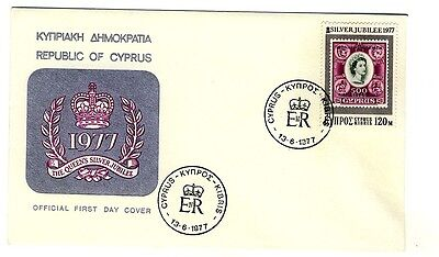 Cyprus 1977 Silver Jubilee   First Day Cover  Unaddressed
