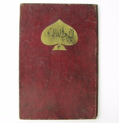 ANTIQUE RARE ISLAMIC ARABIC PRAYER HAND WRITTEN MANUSCRIPT BOOK 13 PAGE LEAF no3