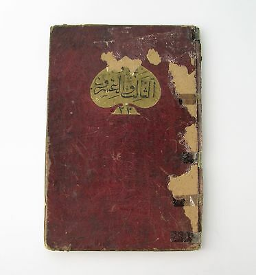 ANTIQUE RARE ISLAMIC ARABIC PRAYER HAND WRITTEN MANUSCRIPT BOOK 15 P LEAF No 23