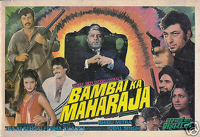 Bambai Ka Maharaja Original Press Book  Bollywoodamjad Khan Rak Kiron Sarika