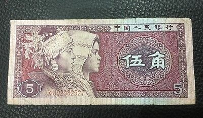 1980 China Five WU JIAO  Bank Note  Rare