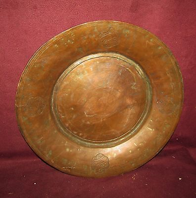 Antique Middle Eastern Ottoman Islamic Tinned Copper Tray or Charger