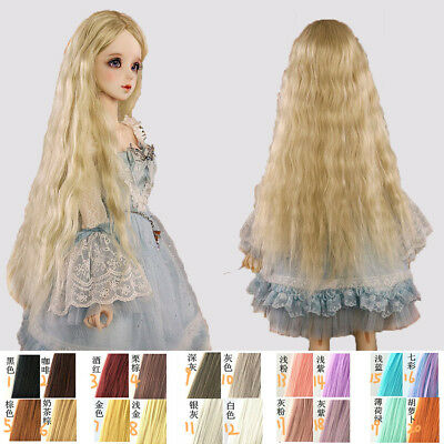 Centre Parting Hair Piece Curly Wig For BJD Ball-jointed Doll SD Super Dollfie