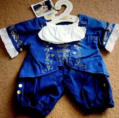 Build A Bear Beauty And The Beast Ball Room BEAST COSTUME Outfit New With Tags