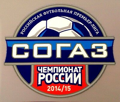 2014-15 Russian SOGAZ Premier League Official PLAYER ISSUE Football Badge Patch