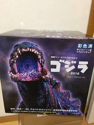 JP Toho Monster Collection 32nd Shin Godzilla 4th Form Simple Assembly Figure