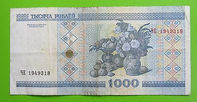 Belarus 1000 Rubels 2000 - FREE DOMESTIC SHIPPING