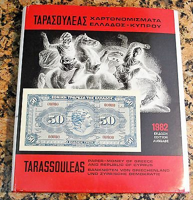 RARE book Paper Money of Greece & Republic of Cyprus 1982 HC/DJ 246 Pages RARE!